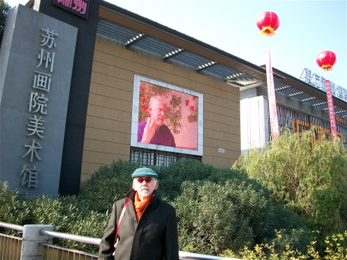 The Artist in front of the Suzhou Academy of Art Museum